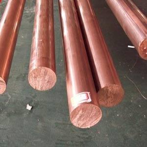 c11000 copper rod
