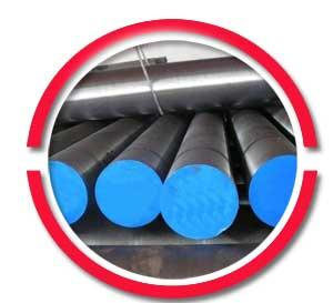 C35 Carbon Steel Rods
